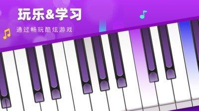 钢琴模拟键盘图3