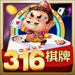 316棋牌最新版本 v1.3