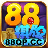88棋牌馆