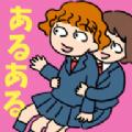 女校男校常有的事游戏中文汉化版