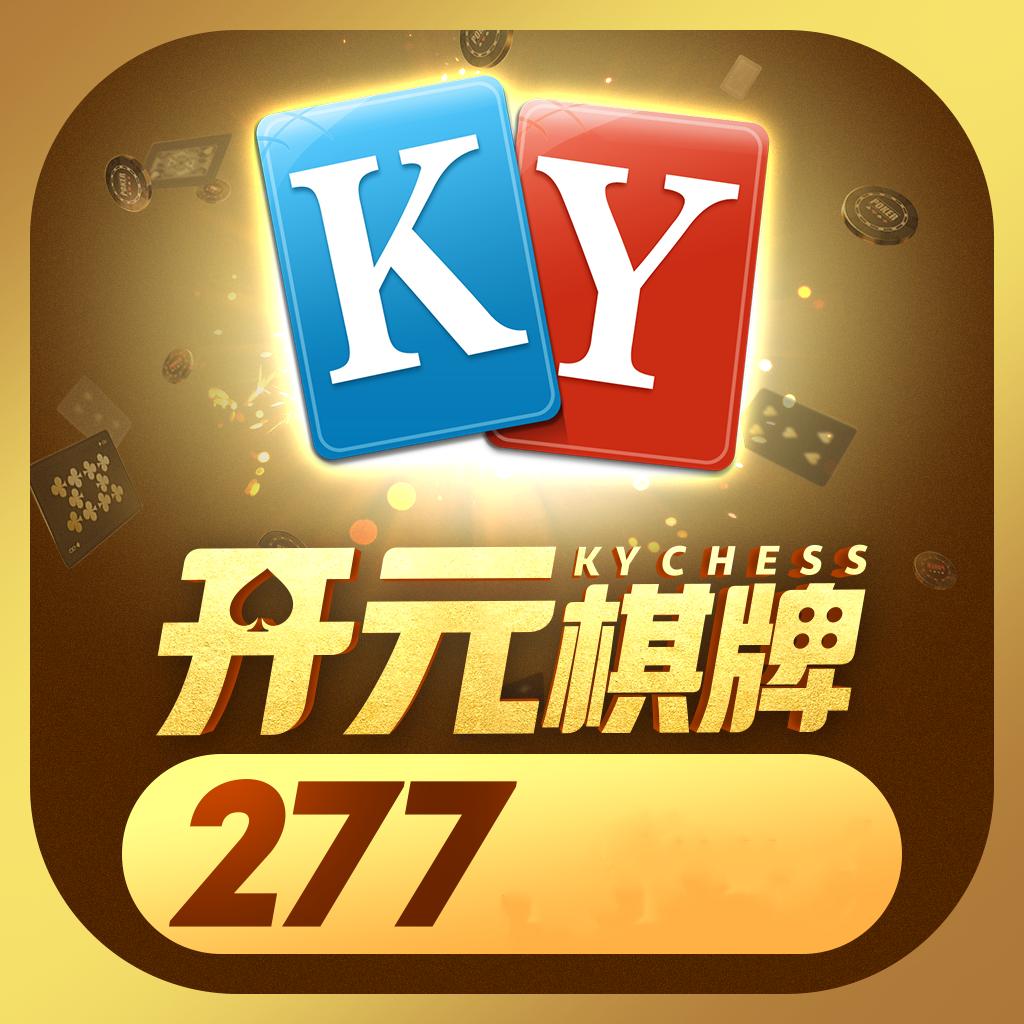 开元娱乐app官网版277