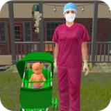 虚拟医生妈妈模拟 v4.0