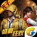小也游戏助手 v2.8