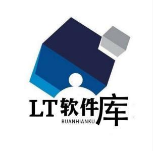 LT软件库