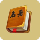 芒果电子书阅读 v1.0