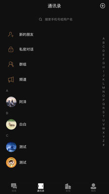 童话社交 V1.0.0
