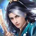 王者修仙九游版 v1.1