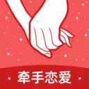 牵手love v1.0