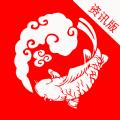 晓娱资讯版 v1.0.1