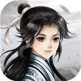 仙韵传 v1.0