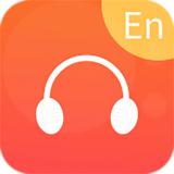 优选英语听力 v1.0