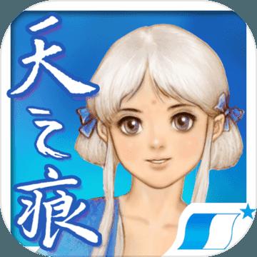 轩辕剑叁外传天之痕3.3.6
