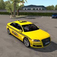 真正的城市出租车2021