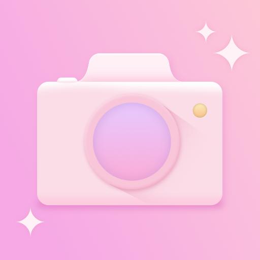 2021没有水印的美颜相机app