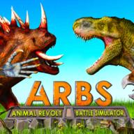 动物战争模拟器全部版本合集