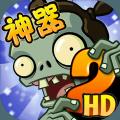 植物大战僵尸22.7.4.2官方版更新版本