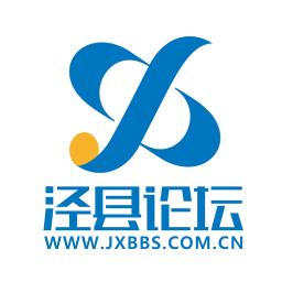 泾县论坛 v5.0