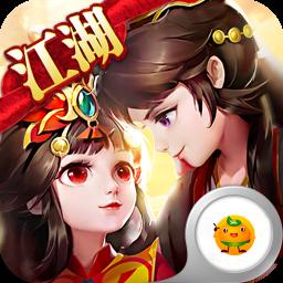 热江满v版 v1.1.1