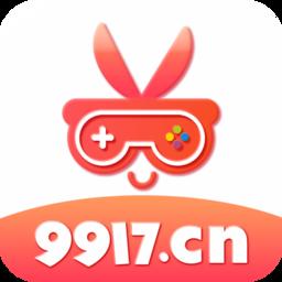 9917游戏盒子 v2.4.0