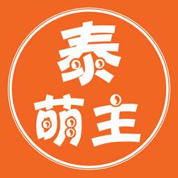 泰萌主粉色版 v1.5.2.1
