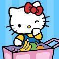 凯蒂猫孩子超级市场