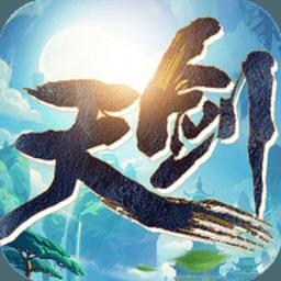 天剑歌手游 v1.41.3
