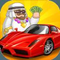 卖车当首富游戏官方版 v1.0.3