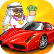 卖车当首富 v1.0.3