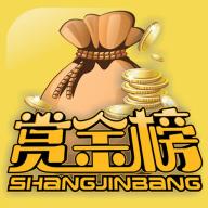 赏金榜app v1.0