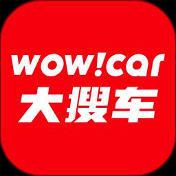 大搜车直购手机版(商家版) v1.0.9
