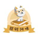 招财阿咪 v1.7.2