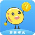 豆豆资讯app v1.0