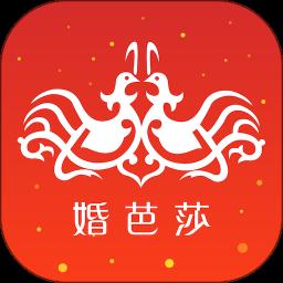 婚芭莎中国婚博会官方版 v7.30.1