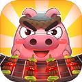 烧烤俱乐部中文版 v1.0.0