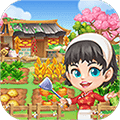 田园饭店红包游戏 v1.0.1