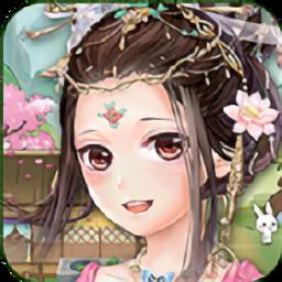 仙山小筑游戏赚钱版 v1.0.1