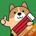教招练题狗 V3.0.0.0