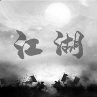 炙熱江湖免廣告版