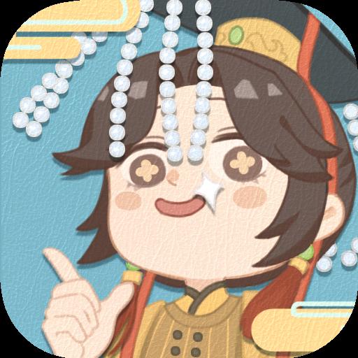 皇帝模擬器破解版 v1.0.4