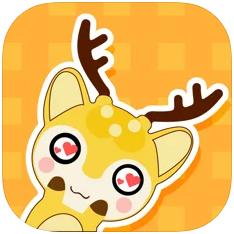 小鹿恋爱 v1.1.2