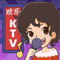 欢乐ktv300 v1.0.1