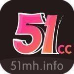 51漫畫vip免費版 v1.0.5