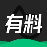 有料素材 v1.0.0