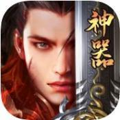 上海指战网络神器传奇 v1.95
