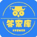 作业答案库 v1.0.0