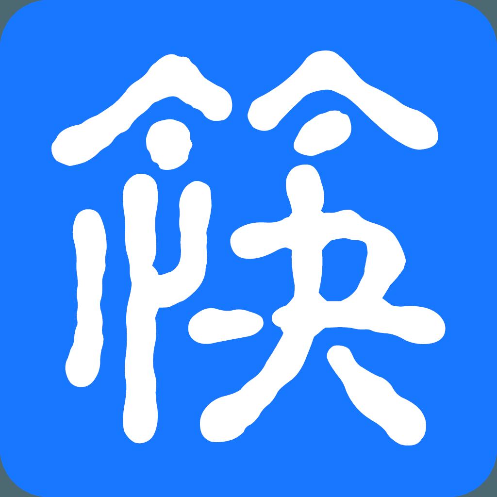 筷子代驾 v1.0.4