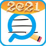 划线搜题 v1.2.1