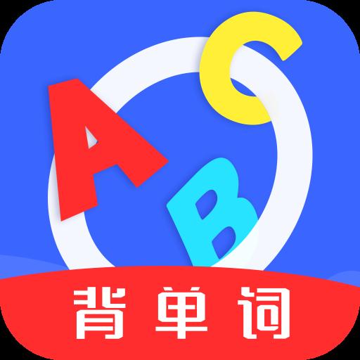 墨爱背单词 v1.0.0
