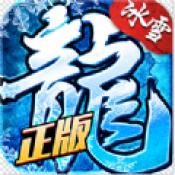 江苏欢娱冰雪复古传奇(礼包码)