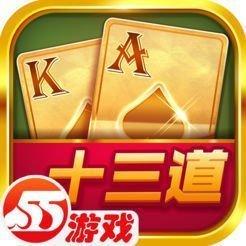 十三道棋牌手機版免費版